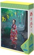 【送料無料】 連続テレビ小説 あさが来た 完全版 ブルーレイBOX3 【BLU-RAY DISC】