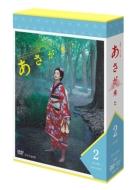 【送料無料】 あさが来た 完全版 DVDBOX2 【DVD】