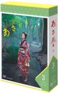 【送料無料】 連続テレビ小説 あさが来た 完全版 DVD BOX3 【DVD】