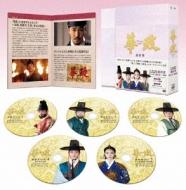 【送料無料】 華政[ファジョン]<ノーカット版>DVD-BOX 最終章 【DVD】