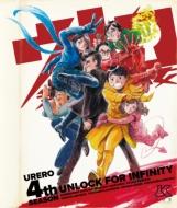 【送料無料】 【Loppi・HMV限定】ウレロ☆無限大少女 DVD-BOX 【DVD】