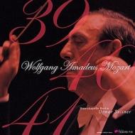 【送料無料】 Mozart モーツァルト / 交響曲第39番、第40番、第41番、歌劇「フィガロの結婚」序曲:スイトナー指揮&シュターツカペレ・ベルリン(1978) (2枚組 / 180グラム重量盤レコード / TOKYO FM) 【LP】