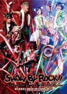 【送料無料】 SHOW BY ROCK!! MUSICAL ~唱え家畜共ッ! 深紅色の堕天革命黙示録ッ!!~ 【DVD】