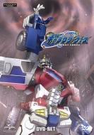 【送料無料】 トランスフォーマー ギャラクシーフォース DVD-SET 【DVD】