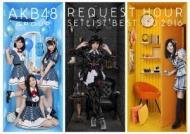【送料無料】 AKB48 / AKB48グループリクエストアワーセットリストベスト100 2016 (DVD6枚組) 【DVD】