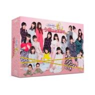 【送料無料】 AKB48 / AKB48の今夜はお泊まりッ Blu-ray BOX 【BLU-RAY DISC】