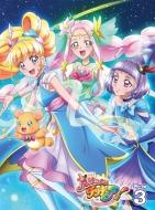 【送料無料】 魔法つかいプリキュア! Blu-ray vol.3 【BLU-RAY DISC】