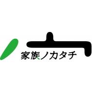 【送料無料】 家族ノカタチ DVD-BOX 【DVD】