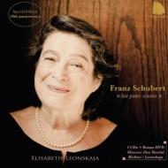 【送料無料】 Schubert シューベルト / 後期ピアノ・ソナタ集 レオンスカヤ(4CD+PAL-DVD) 輸入盤 【CD】
