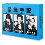 【送料無料】 怪盗 山猫 DVD-BOX 【DVD】