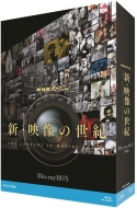 【送料無料】 NHKスペシャル 新・映像の世紀 ブルーレイBOX 【BLU-RAY DISC】