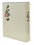 【送料無料】 くまみこ 弐 -みこぼっくす-【Blu-ray】 【BLU-RAY DISC】