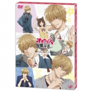 【送料無料】 オオカミ少女と黒王子 DVD-BOX 【DVD】