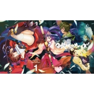 【送料無料】 甲鉄城のカバネリ 1【完全生産限定版】 【DVD】