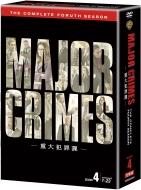 【送料無料】 MAJOR CRIMES ~重大犯罪課~ <フォース・シーズン> コンプリート・ボックス 【DVD】