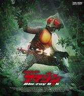 【送料無料】 仮面ライダーアマゾン Blu-ray BOX 【BLU-RAY DISC】