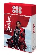 【送料無料】 真田丸 完全版 第壱集 【BLU-RAY DISC】