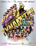 【送料無料】 俺の藤井 2016 in さいたまスーパーアリーナ~Tynamite!!~ (Blu-ray2枚+DAY 2:Blu-ray2枚組+三方背スリーブBOX+豪華44ページブックレット) 【BLU-RAY DISC】