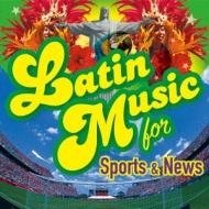 送料無料 Latin Music For Sports 格安 CD amp; News 男女兼用
