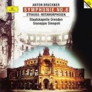 【送料無料】 Bruckner ブルックナー / 交響曲第8番(ブルックナー)、他:ジュゼッペ・シノーポリ指揮&シュターツカペレ・ドレスデン (2枚組 / 180グラム重量盤レコード / Analogphonic) 【LP】