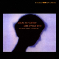 【送料無料】 Bill Evans (Piano) ビルエバンス / Waltz For Debby (録音55周年記念完全生産限定クリスタル・ディスク)(+SHM-CD+PURE LP) 【CD】