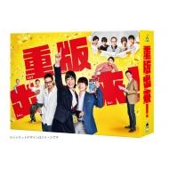 【送料無料】 重版出来! Blu-ray BOX 【BLU-RAY DISC】