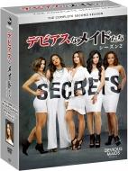 【送料無料】 デビアスなメイドたち シーズン2 COMPLETE BOX 【DVD】