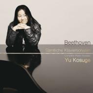 【送料無料】 Beethoven ベートーヴェン / ピアノ・ソナタ全集 小菅優(10SACD) 【SACD】