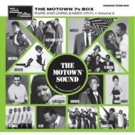 "【送料無料】 The Motown 7s Box Volume 3: Rare And Unreleased Vinyl (BOX仕様 / 7枚組 / 7インチシングルレコード) 【7""""Single】"