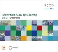 【送料無料】 Darmstadt Aural Documents Box 3-ensembles: Vegh Q Lasalle Q Kronos Q Arditti Q Maderna / Boulez / Etc 輸入盤 【CD】