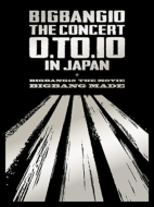 【送料無料】 BIGBANG (Korea) ビッグバン / BIGBANG10 THE CONCERT : 0.TO.10 IN JAPAN + BIGBANG10 THE MOVIE BIGBANG MADE 【DELUXE EDITION】 (4DVD+LIVE 2CD+PHOTO BOOK+スマプラ) 【DVD】