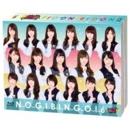 【送料無料】 乃木坂46 / NOGIBINGO!6 Blu-ray BOX 【BLU-RAY DISC】