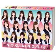 【送料無料】 乃木坂46 / NOGIBINGO!6 DVD BOX 【初回生産限定】 【DVD】