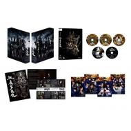【送料無料】 牙狼<GARO>-魔戒烈伝- DVD BOX 【DVD】