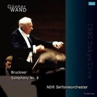 【送料無料】 Bruckner ブルックナー / 交響曲第8番 ギュンター・ヴァント & 北ドイツ放送交響楽団(1990東京ライヴ)(2LP) 【LP】