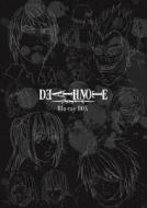 【送料無料】 アニメ「デスノート」 Blu-ray BOX (7枚組)  【BLU-RAY DISC】