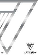 【送料無料】 Se7en セブン / SE7EN LIVE 2016 in Japan -RAINBOW- 【期間限定盤B】 【DVD】