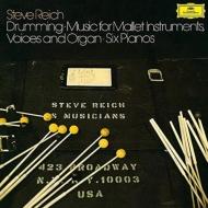 【送料無料】 ライヒ、スティーヴ(1936-) / 「ドラミング」「6台のピアノ」「マレット楽器、声とオルガンのための音楽」:スティーヴ・ライヒ&ミュージシャンズ (3枚組 / 180グラム重量盤レコード) 【LP】