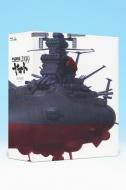【送料無料】 宇宙戦艦ヤマト2199 Blu-ray BOX【特装限定版】 【BLU-RAY DISC】