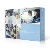 【送料無料】 好きな人がいること Blu-ray BOX 【BLU-RAY DISC】