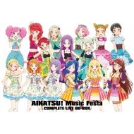 【送料無料】 STAR☆ANIS / AIKATSU☆STARS! / アイカツ!ミュージックフェスタ COMPLETE LIVE BD-BOX 【BLU-RAY DISC】