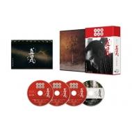 【送料無料】 真田丸 完全版 第参集 【DVD】