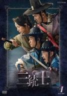 【送料無料】 三銃士 DVD-BOXI 【DVD】