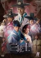 【送料無料】 三銃士 DVD-BOXII 【DVD】