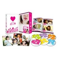 【送料無料】 AKB48 / AKBラブナイト 恋工場 DVD BOX 【DVD】