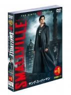 SMALLVILLE ヤング スーパーマン オリジナル lt;ナイン シーズンgt; DVD セット1 予約