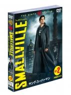 SMALLVILLE 新作アイテム毎日更新 大幅にプライスダウン ヤング スーパーマン lt;ナイン DVD シーズンgt; セット2