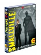SMALLVILLE ヤング スーパーマン lt;ファイナル DVD シーズンgt; セット2 限定タイムセール 宅送