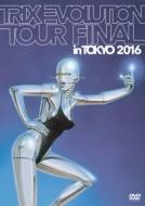 TRIX トリックス 期間限定 Trix Evolution Tour 特価品コーナー☆ Tokyo In DVD Final 2016