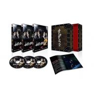 【送料無料】 連続ドラマW ふたがしら2 DVD BOX 【DVD】